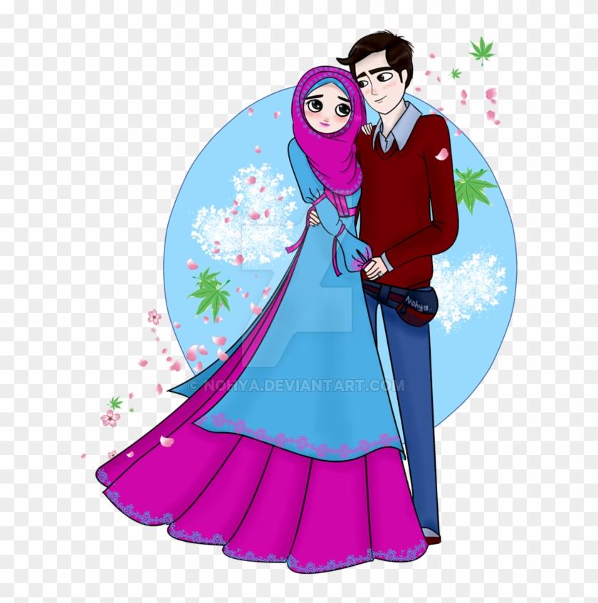Kahwin Clipart - Muslim Marriage Couple Cartoon - Free Transparent