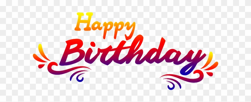 Png Happy Birthday Designs - It's Our First Birthday #524016