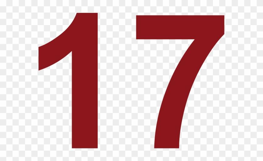 Лейла днем, картинка с цифрой 17 большой формат