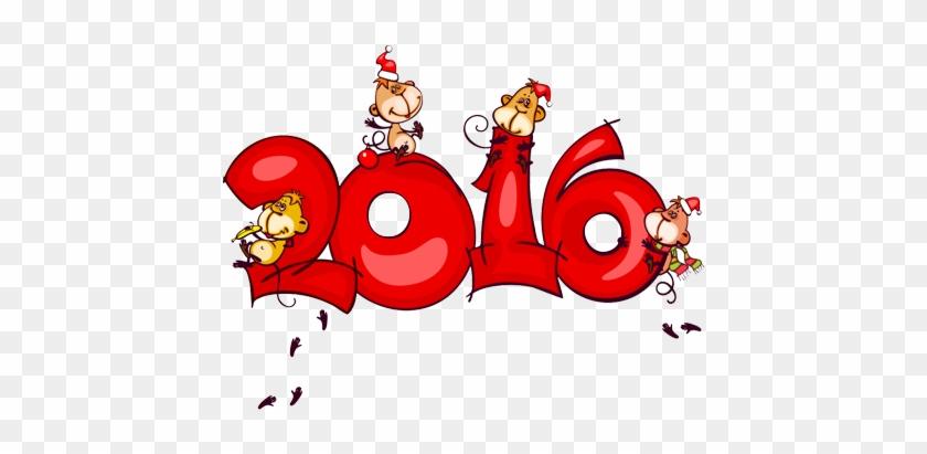 Поздравляем Всех Наших Пользователей С Наступающими - Chinese New Year 2012 #527072