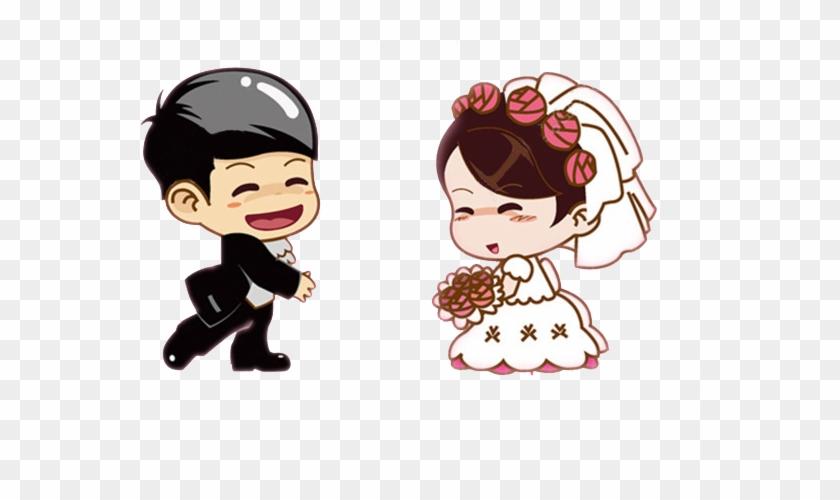 Wedding Invitation Bridegroom Marriage Cartoon Marriage Animation