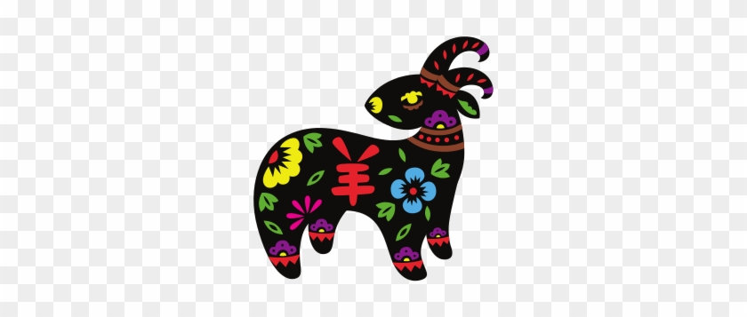 Chinese Goat Vector Icon Illustration - Chinese New Year #537461