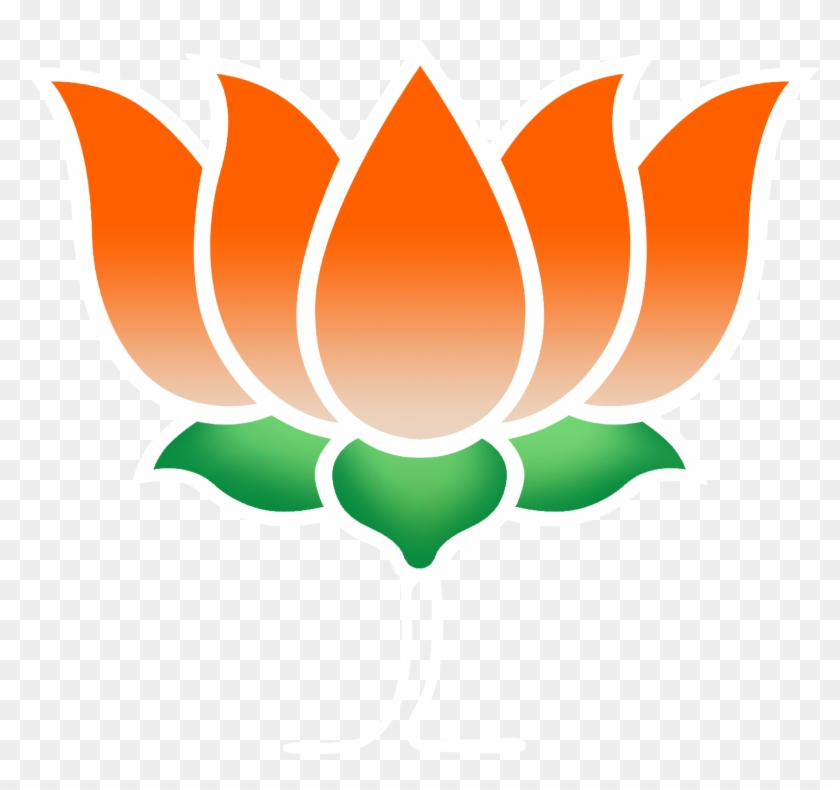 Logo Clip Art,clip Art Wmu,coolarchive Free Clip Art - Bharatiya Janata Party And The Indian Muslims #538577