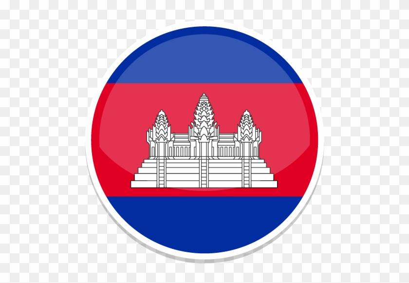 Cambodia Flag Dream League Soccer - Dream League Soccer Logo Cambodia 2016 #539361