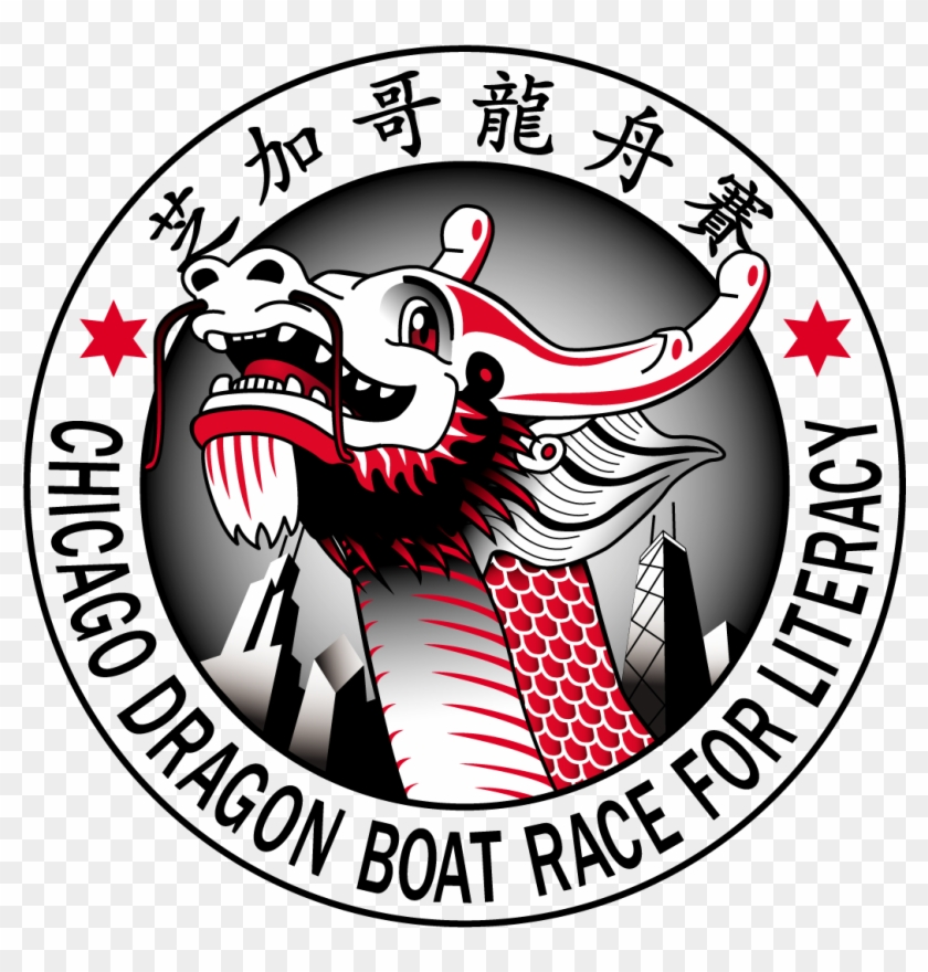 2014 Dragon Boat Race For Literacy - Logo Dragon Boat Transparent #541260
