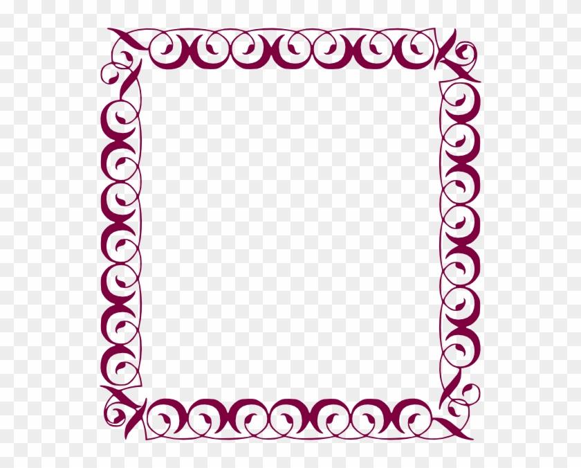 Fancy Border Clip Art At Clker Com Vector Online Clipart - Border Clip Art #95413