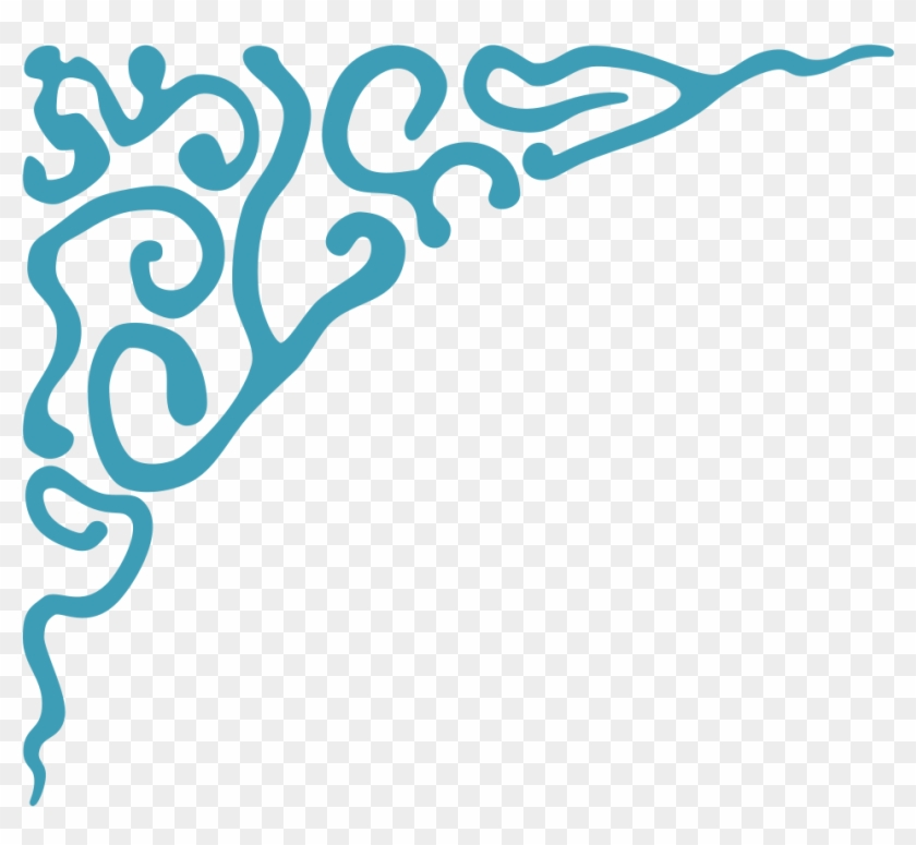 Flourish Five - Eid Mubarak In Arabic Script, Eid Al Fitr Calligraphy #96130