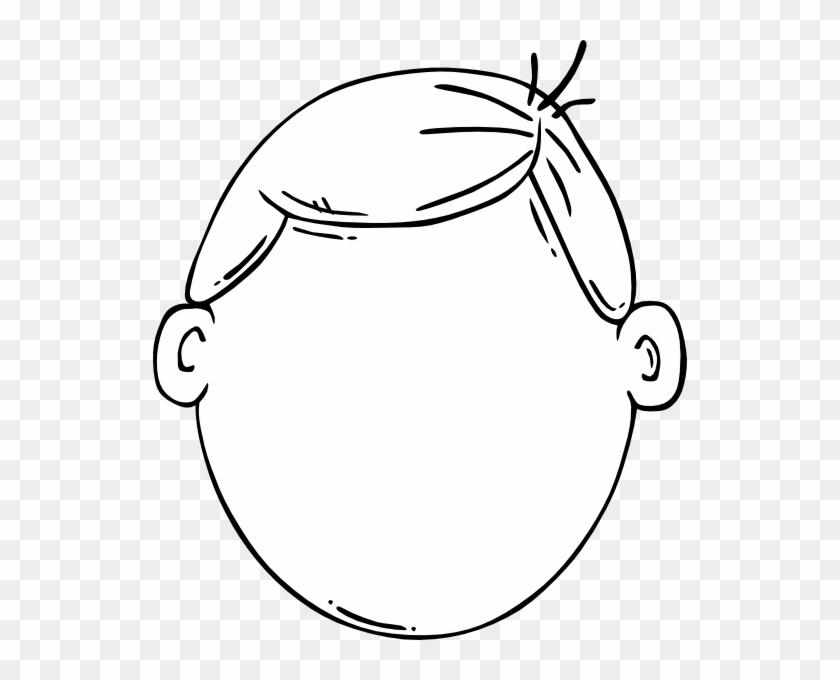 Boy Face Clip Art At Clipart Library - Cartoon Man Face #96476