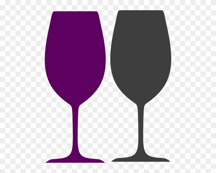 Wine Glass Silhouette Vector #96581