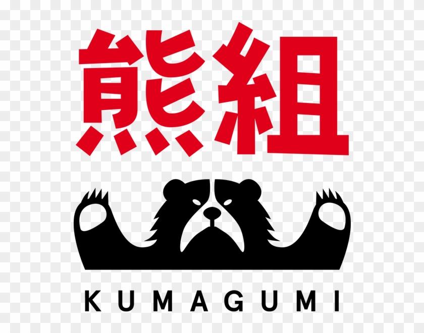 Top Japanese Artist - English Language #96680