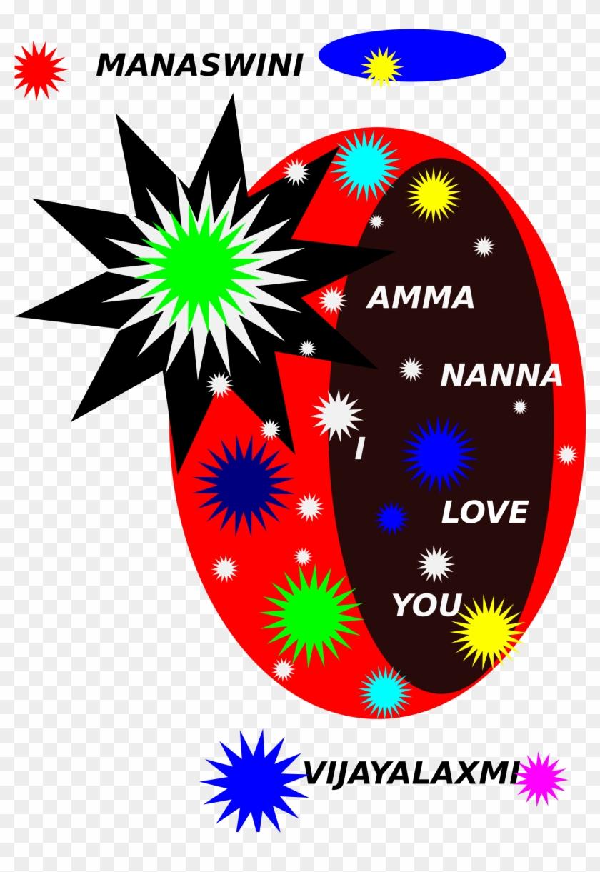 Big Image - Amma Nanna #102361