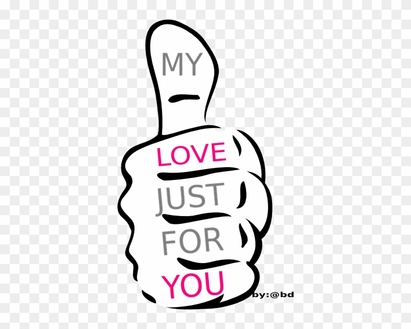 My Love Just For You Clip Art At Clker - Thumbs Up Clip Art #103242