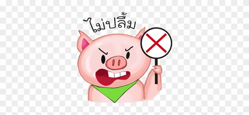 Domestic Pig Cartoon Animation Clip Art - Red - Body Transparent PNG