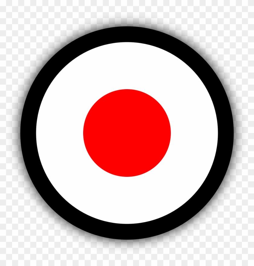 Bull's Eye Target Aim Object Png Image - Circle #571496