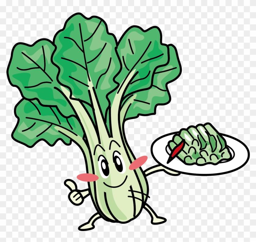Leaf Vegetable Bok Choy Clip Art - Bok Choy #571753