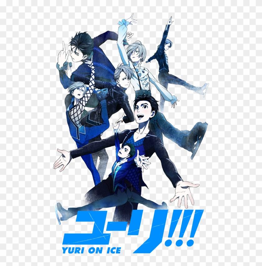 On Ice Anime Series Added Tv Asahi Announcer Taihei - Yuri On Ice Song #571835