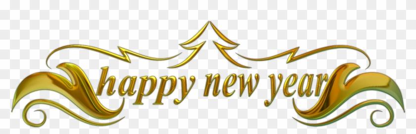 Met Het Laatste Nieuws Over Ufo's Boven België En In - New Year 2018 Png #571939