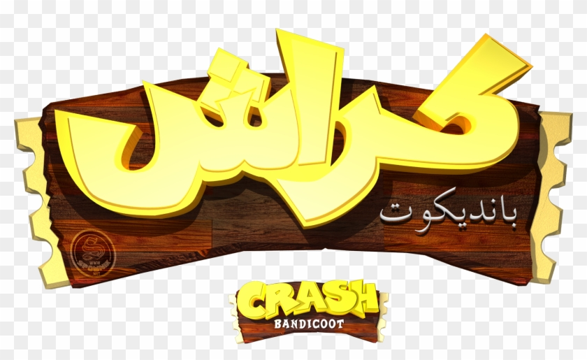Crash Bandicoot Game Logo Arabic By Spownik - Japanese Crash Bandicoot Logo #572142