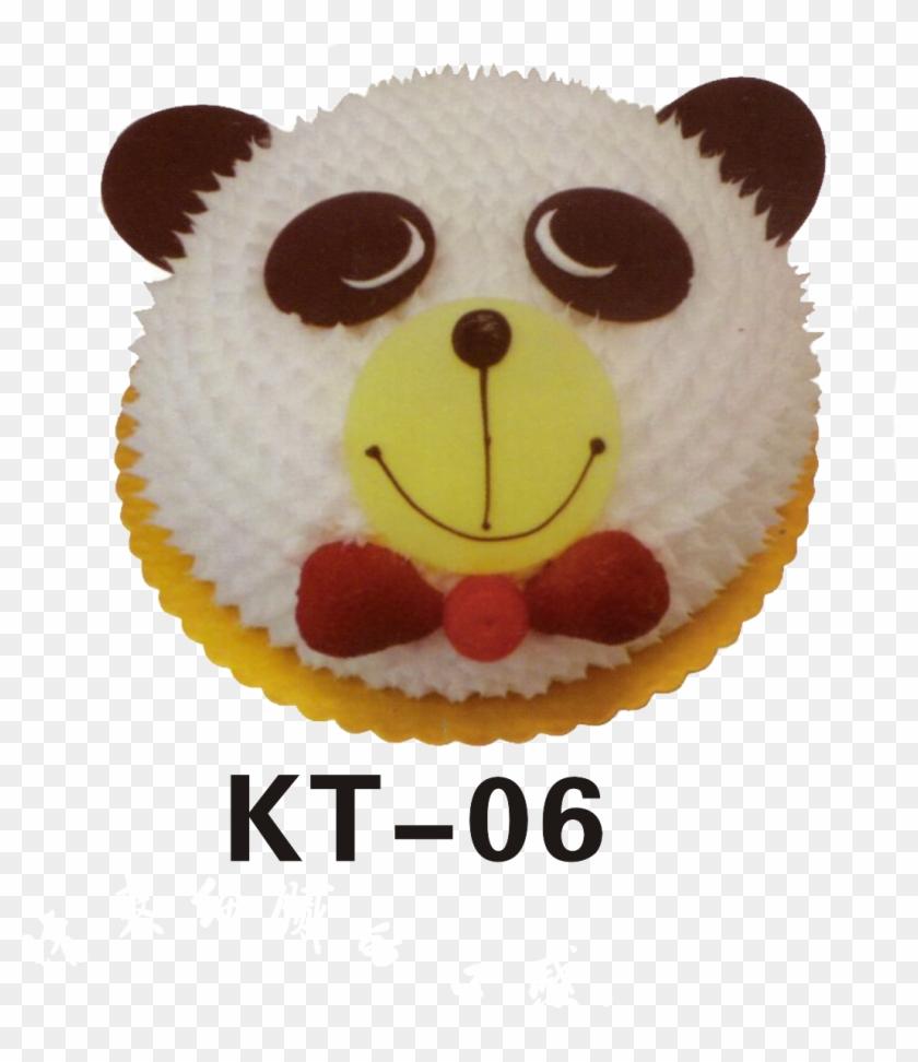 Torte Fruitcake Giant Panda Birthday Cake - Torte Fruitcake Giant Panda Birthday Cake #572509