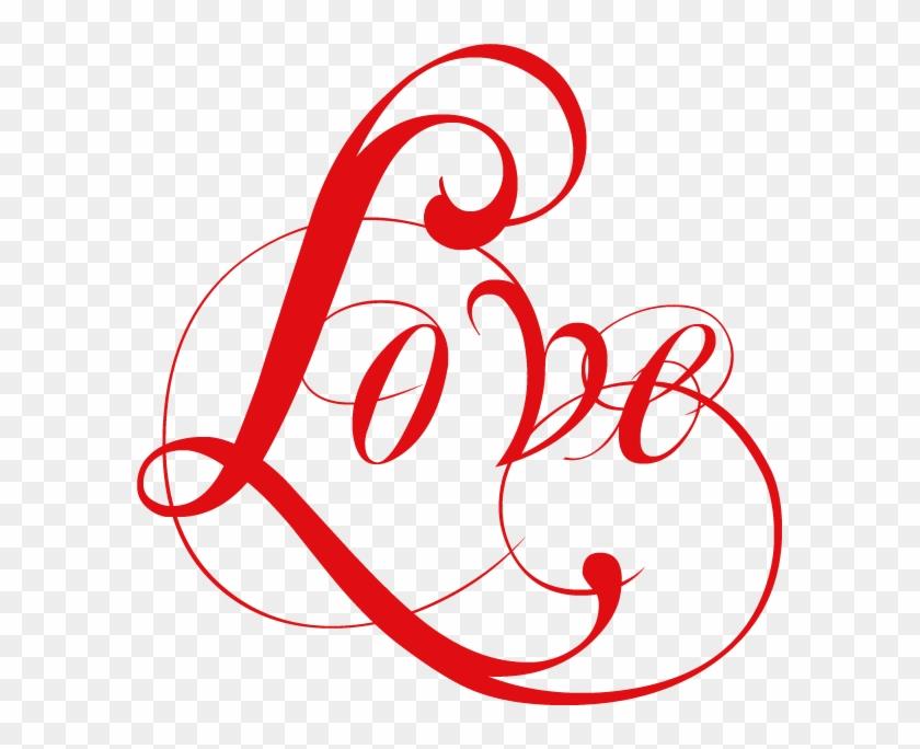 Psalms Bible God The Father Prayer Imagenes De Frases De Amor