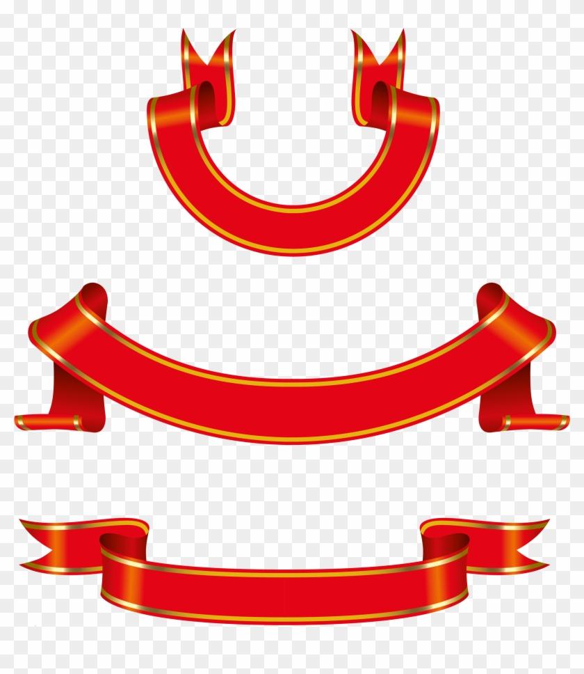 Red Banner Set Png Clipart Picture - Pancartas En Png #103447
