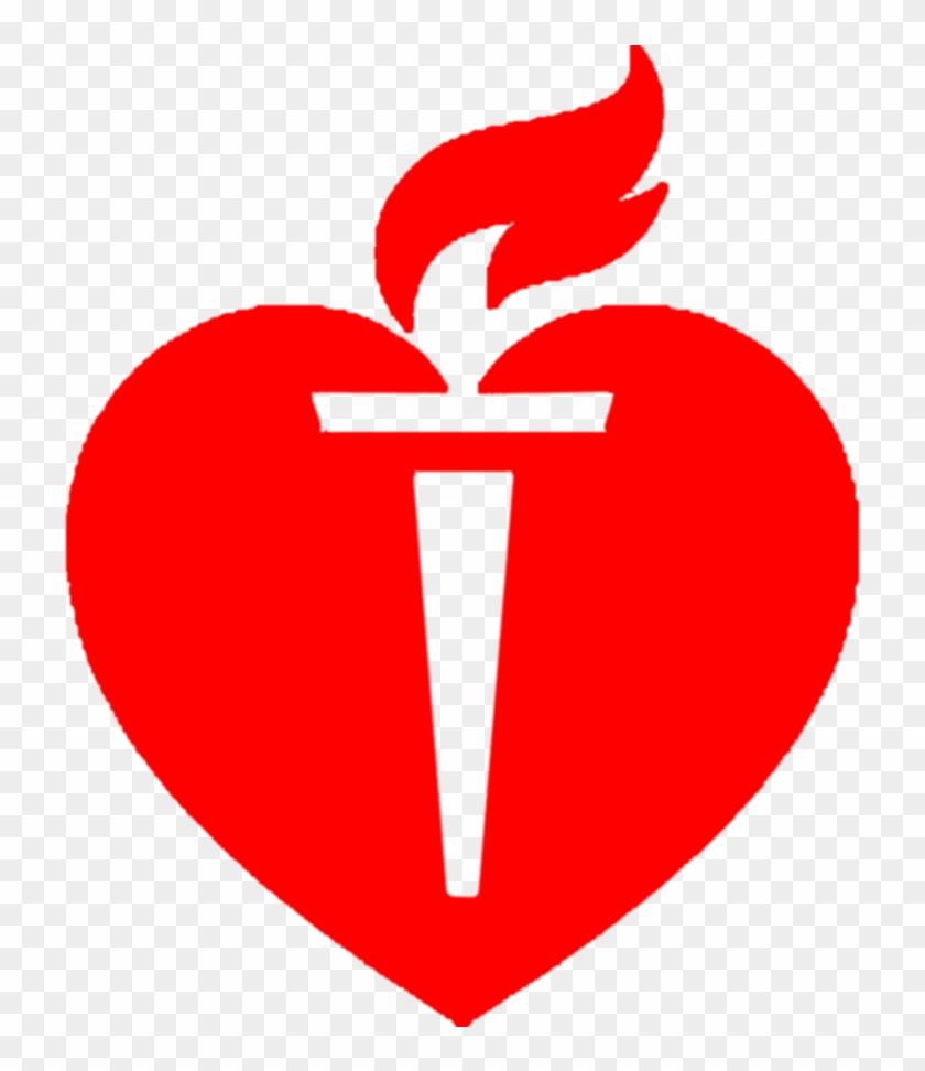 american heart association filter american heart association heart rh clipartmax com american heart association clip art design american heart association clip art design