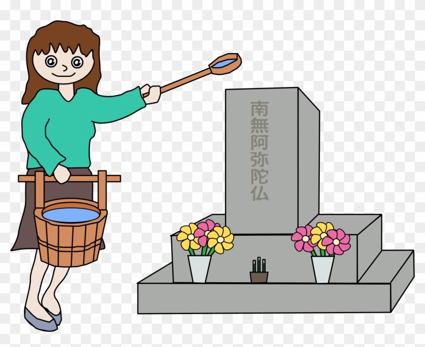 Clipart Hakamairi Grave Visiting Image - Chinese Grave Clipart #104754
