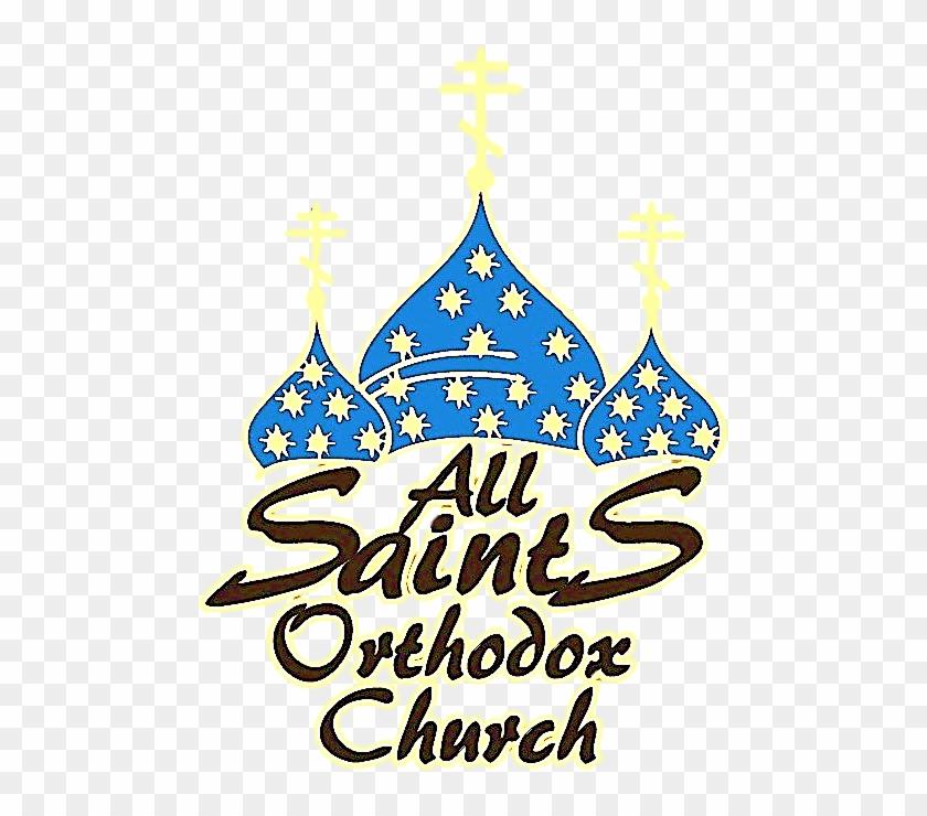 Eastern Orthodox Church #109554