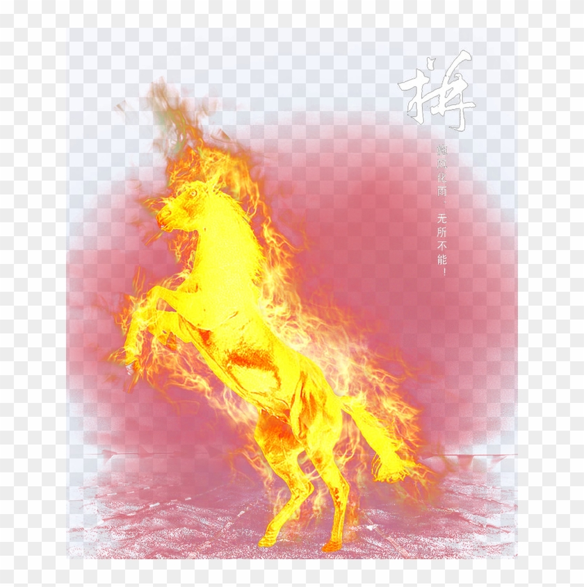 Horse Flame Fire Conflagration Wallpaper Horse Flame Fire