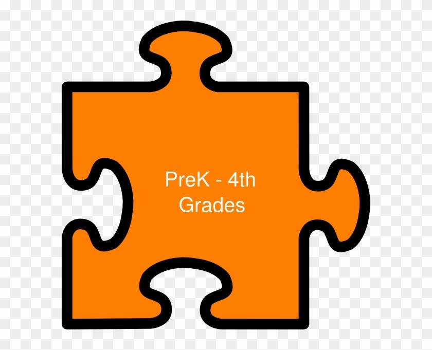 Dap Puzzle 4 Clip Art At Clker - Jigsaw Pieces #599207