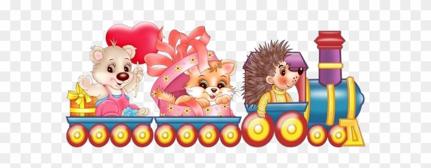 Cute - Клипарт Игрушки На Прозрачном Фоне #599307