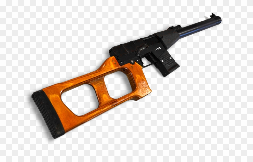 Assault Rifle Png Images Free Download Vss Free Fire Png