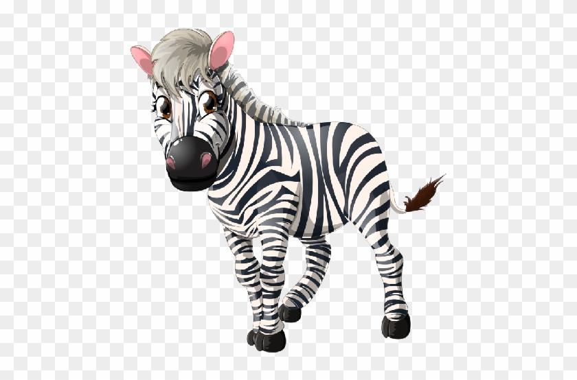 Картинки зебра анимация, надписью биджиева ические