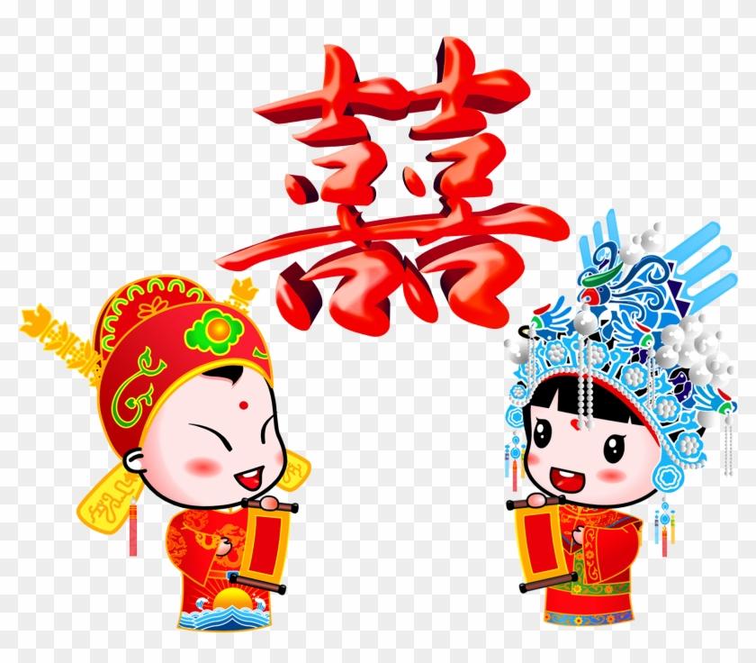 Chinese New Year Bainian Google Images Antithetical - Chinese New Year Bainian Google Images Antithetical #620921