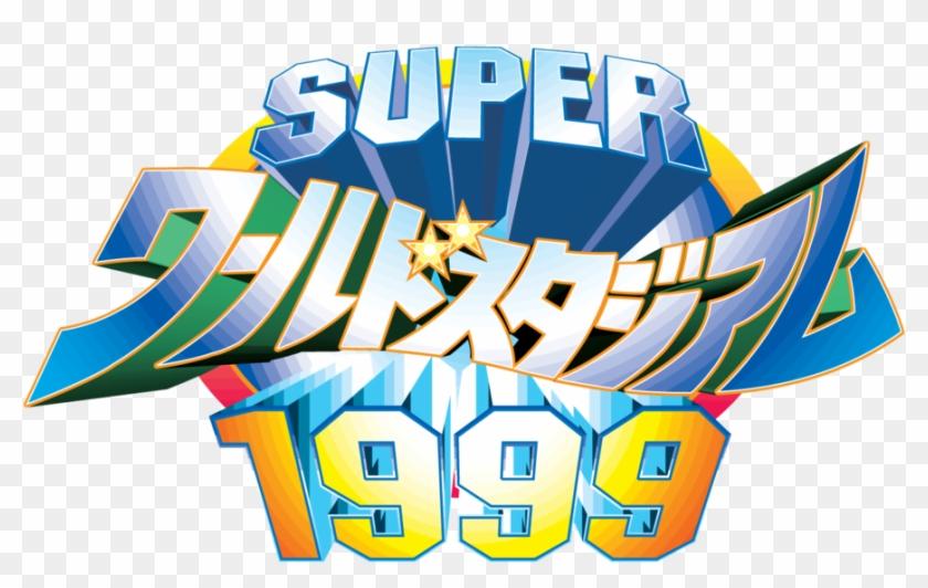 Super World Stadium 1999 Logo By Ringostarr39 - World Stadium #631180