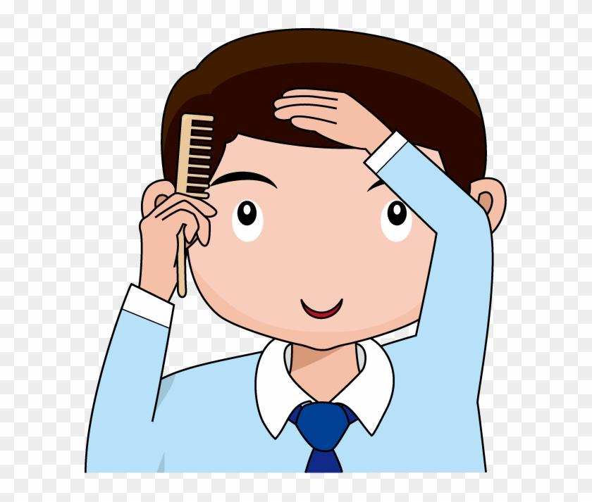 Boy Comb Hair Clipart - Comb Hair Clip Art #113723