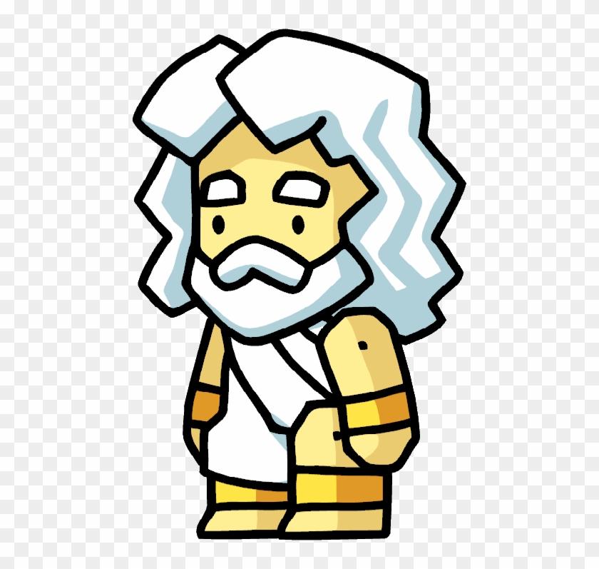 God Png - God Cartoon Png #114277