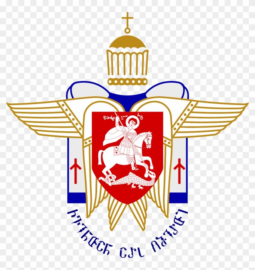 Russian Orthodox Church Logo #116318