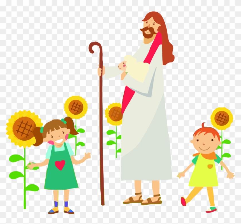 Minayoussefsaleb 2 0 Jesus Vector 153 By Minayoussefsaleb - Clip Art Fit For Jesus #116450