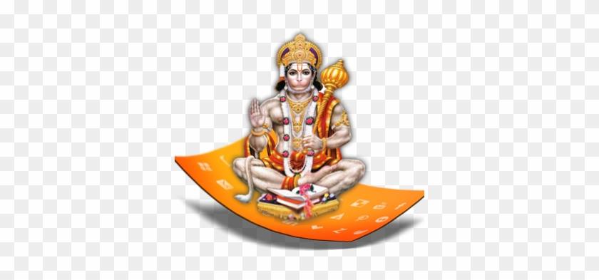 Hanuman Png Transparent Png Images - Hanuman Png #117334