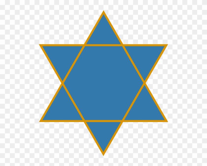Clipart Jewish Star Of David Clip Art Library - Star Of David Clip Art #117418