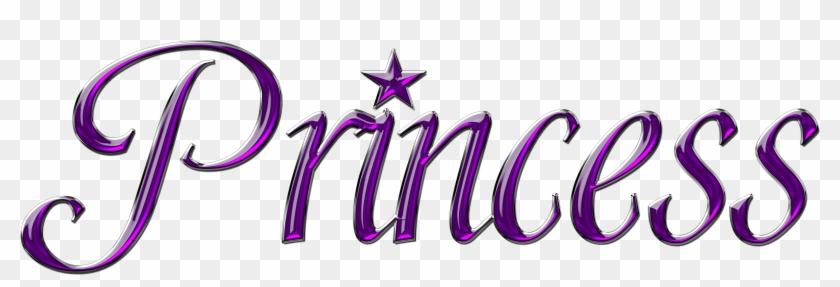 Microsoft Word Princess Clip Art - Transparent Princess Word Png #118488