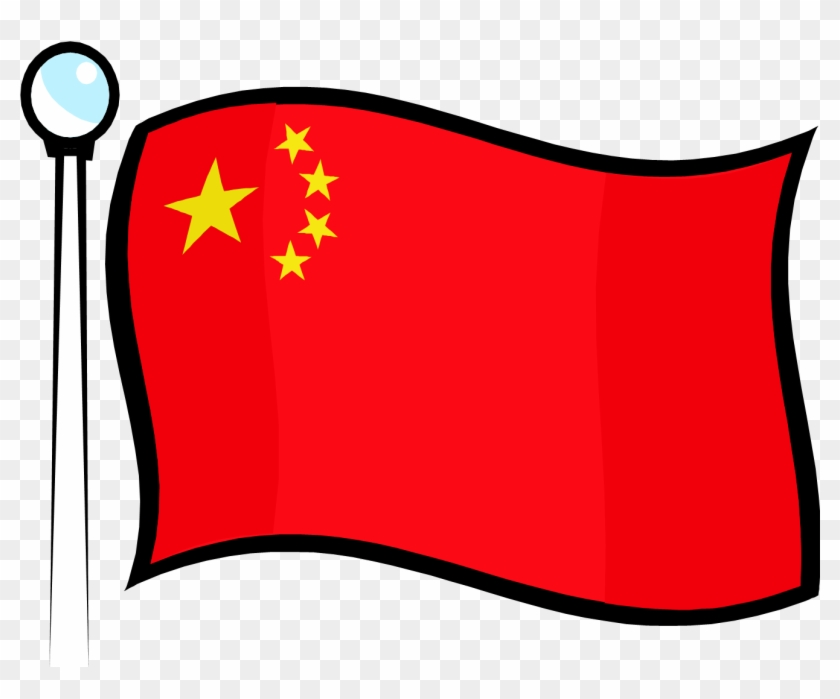 Chinese Clip Art China Flag Clip Art Free Transparent Png Clipart Images Download
