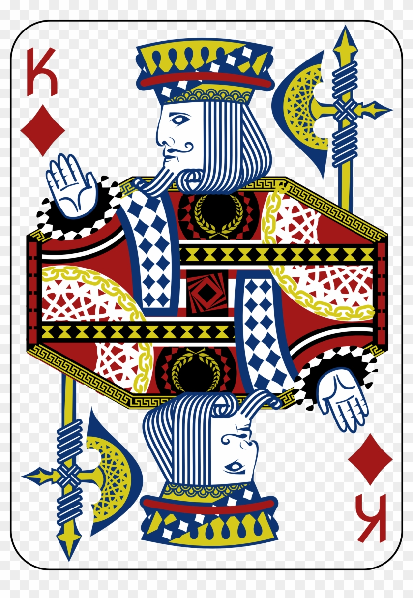 This Free Icons Png Design Of King Of Diamonds - King Of Diamonds Png #120042