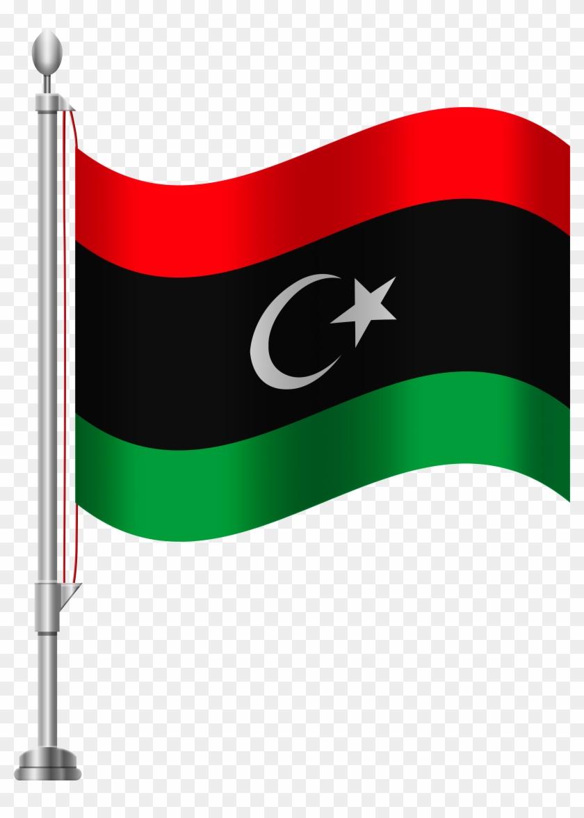 Libya Flag Png Clip Art - Libya Flag Png Clip Art #120203