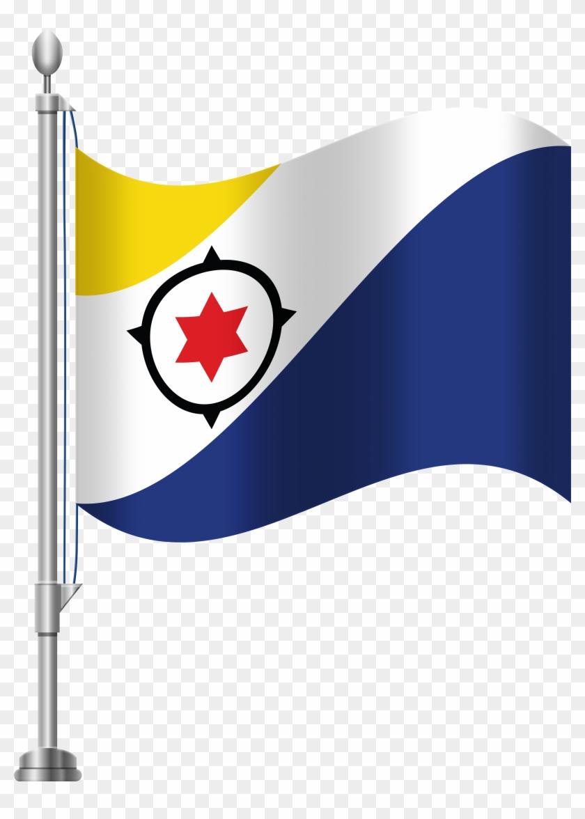 Bonaire Flag Png Clip Art - Bonaire Flag Png Clip Art #120302
