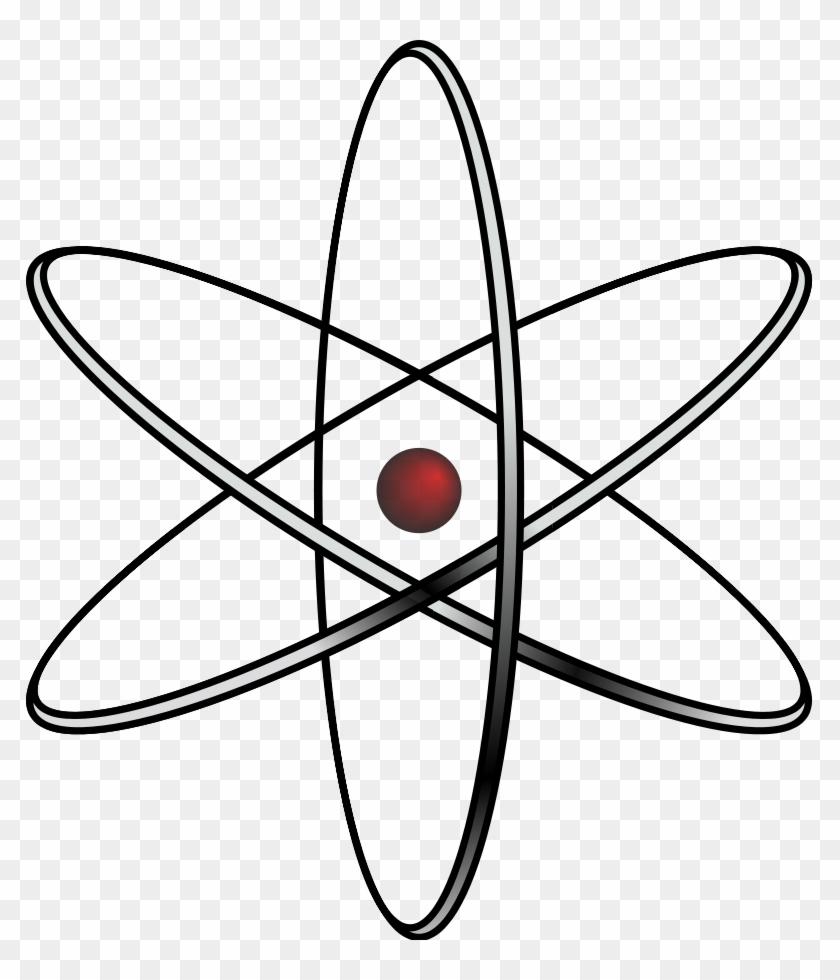 Add Favorite - Atom Clipart #120675