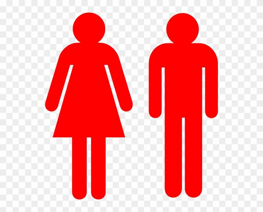 Boy And Girl Stick Figure - Girl And Boy Stick Figure #639363