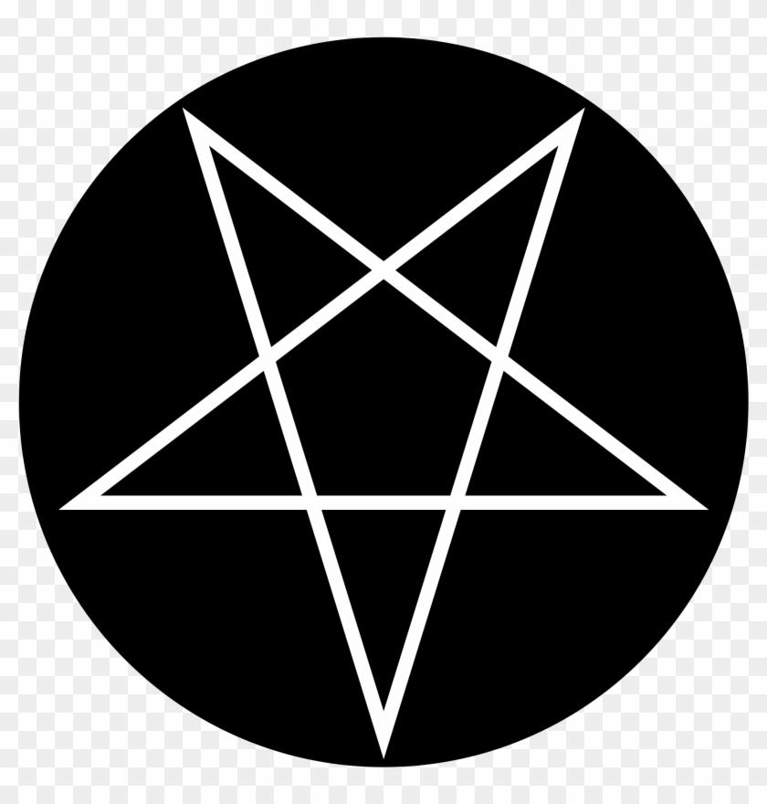 Pentacle Png Transparent Images - Black Metal Pentagram #646391