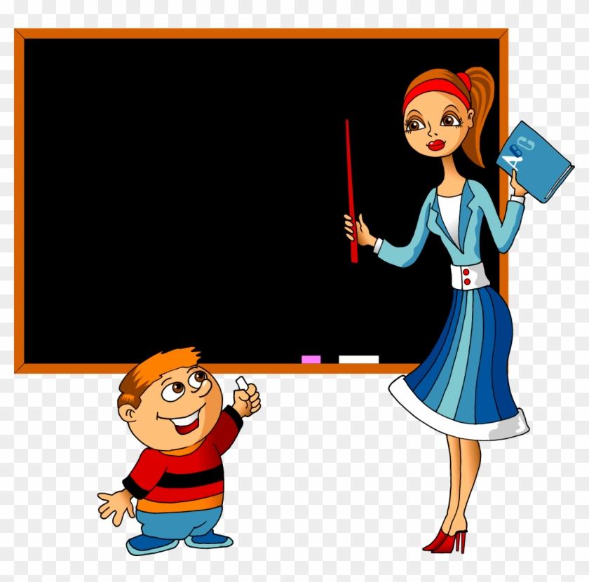 Картинки По Запросу Учитель У Доски Клипарт - Учитель И Ученик Рисунок #648063